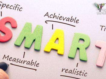 חמישה עקרונות לגישה מנצחת בהגשמת מטרות | קוד האימון